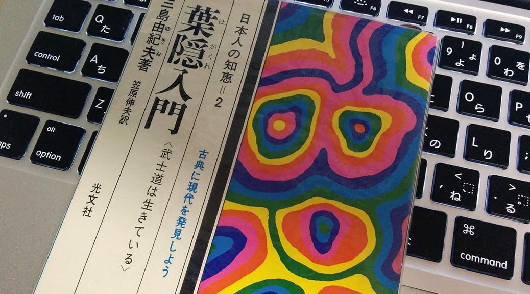 IMG_20150219_221625