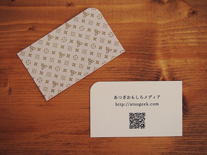 Web card paper:ペルーラスノーホワイト 角丸加工