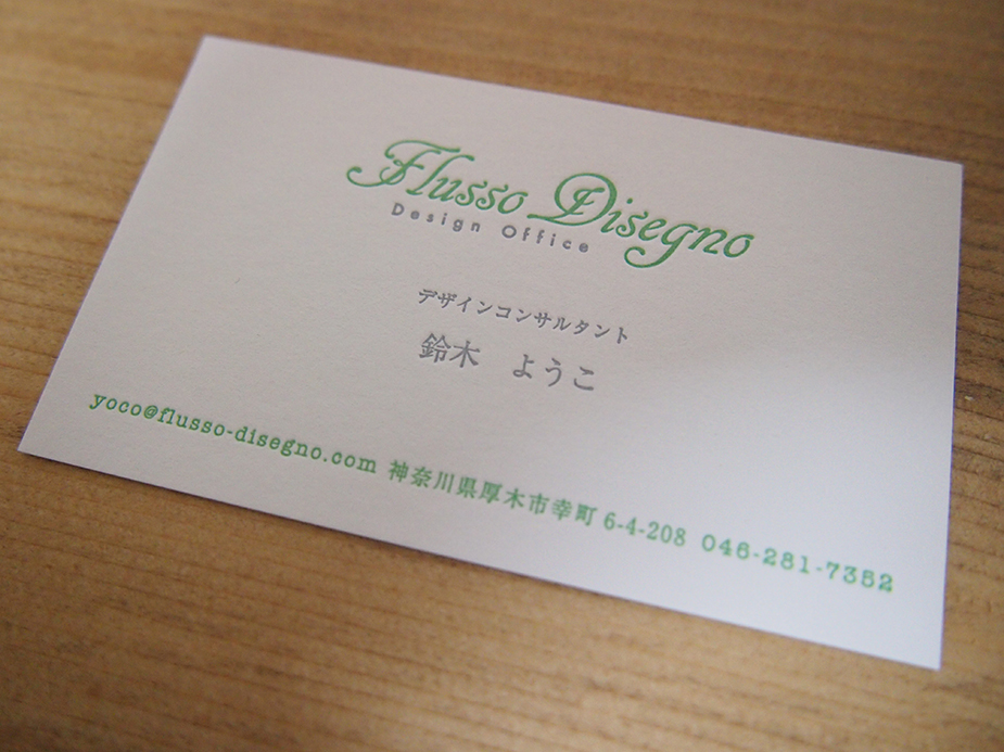 Business card paper:ハーフエアコットン180 活版印刷