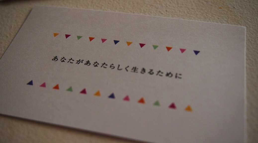 Business card paper:アラベール・スノーホワイト