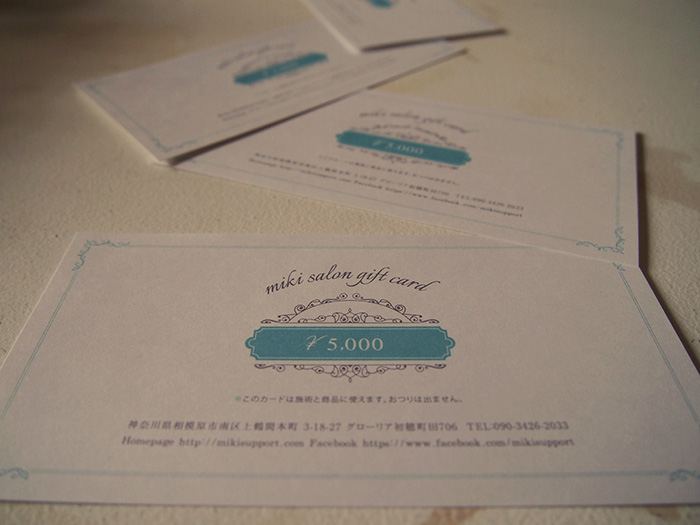 gift card paper:上質紙