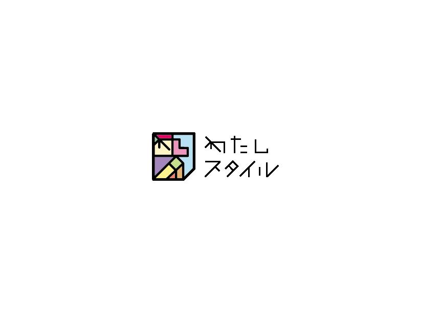 watashi-logo_アートボード 3