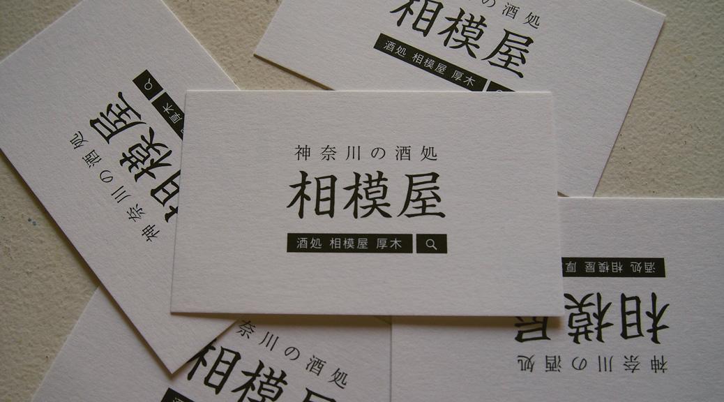 Shop card paper:アラベール・スノーホワイト