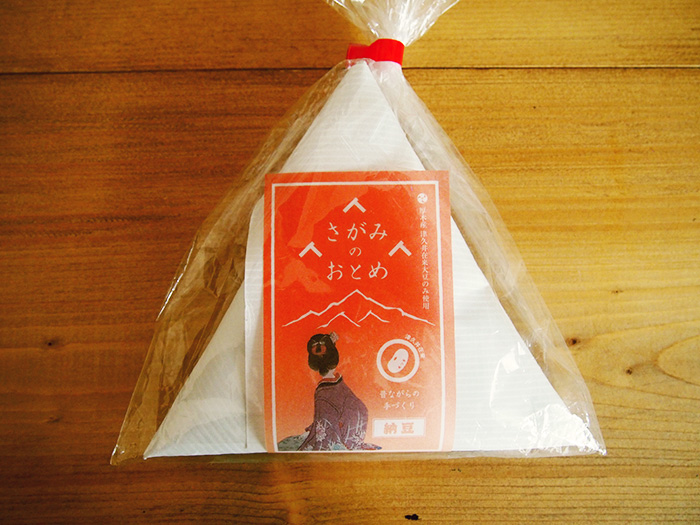 昔ながらのろう紙・松経木による三角包装でていねいに手作りされた納豆。