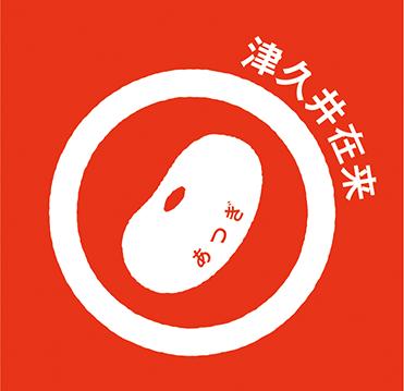 厚木産の津久井在来大豆を表す家紋風アイコンを製作しました。