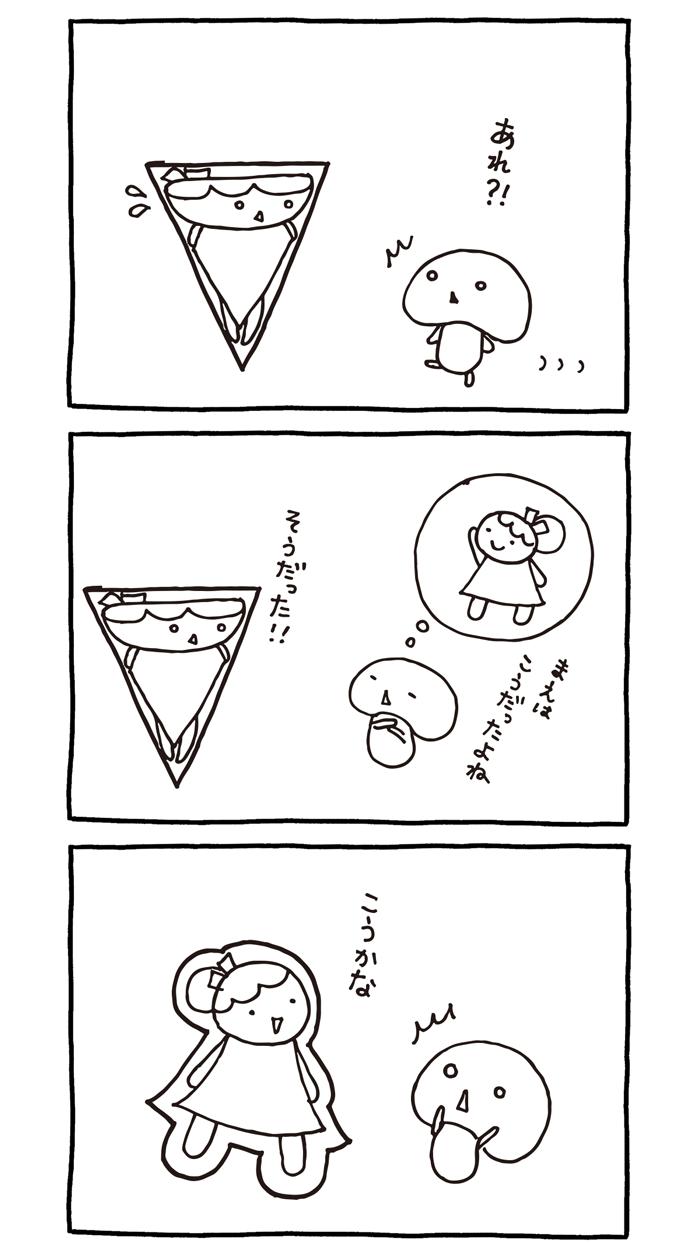 ぴったり2