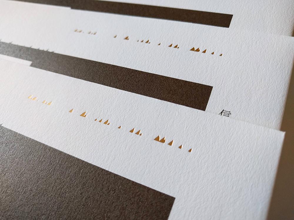 株式会社キューブ|不動産:名刺・封筒デザイン1
