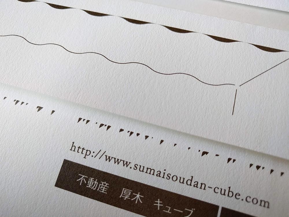 I株式会社キューブ|不動産:名刺・封筒デザイン2