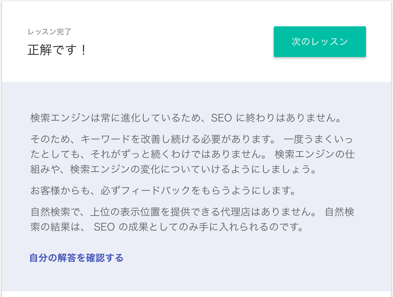 googledigitalworkshop02