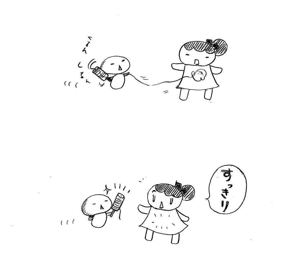 こんがらがり-2