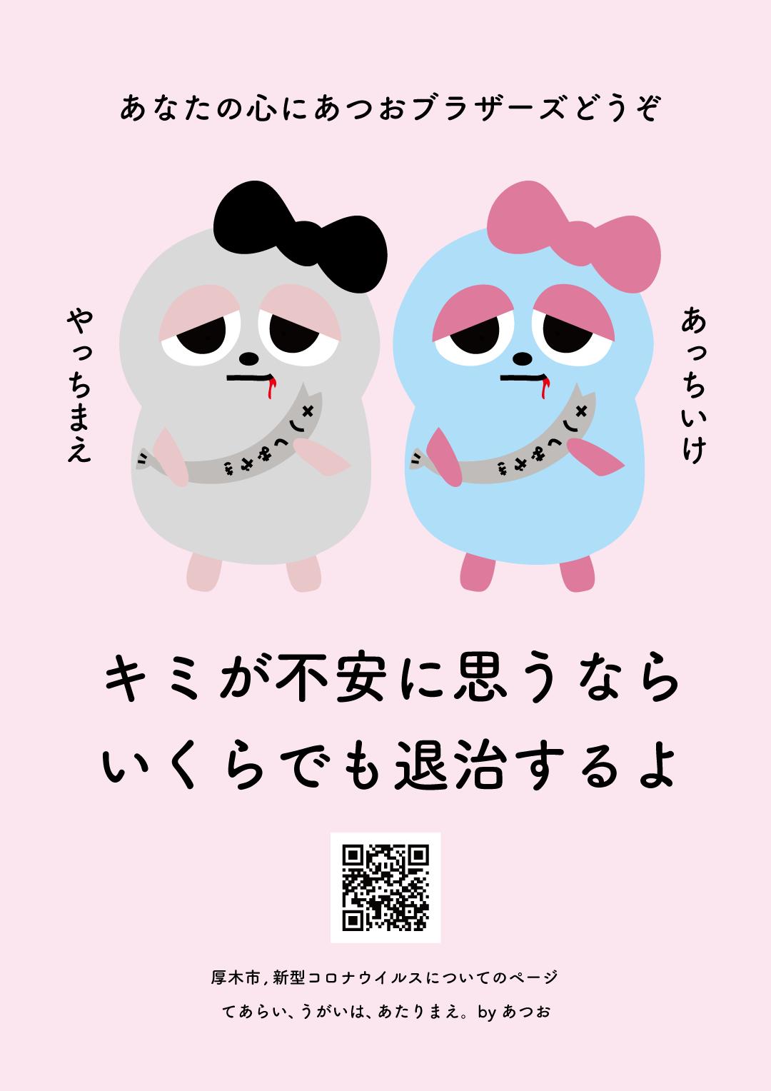 ファイルダウンロード pdf ウイルス